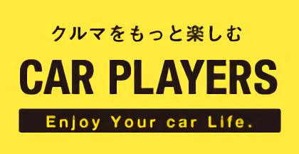 Car players